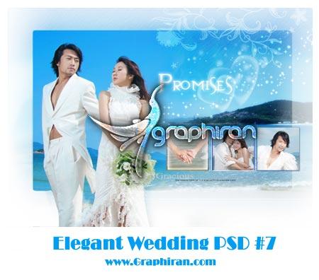 wedding7 دانلود فون دیجیتال عروس و داماد به صورت PSD شماره 7