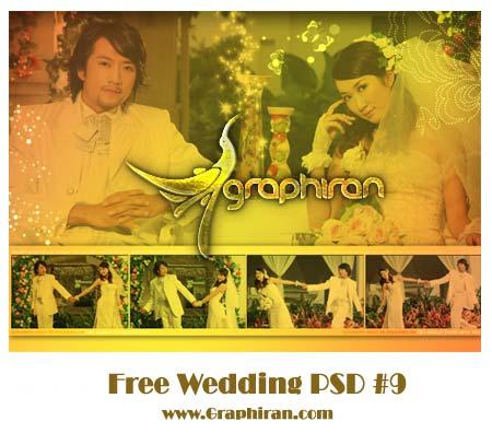 دانلود فون آتلیه عروس و داماد لایه باز | Free Wedding PSD