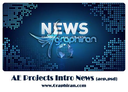 پروژه آماده تیزر تبلیغاتی معرفی اخبار