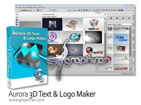 طراحی لوگو و متن 3 بعدی با Aurora 3D Text & Logo Maker 16.01.07Aurora 3D Text & Logo Maker