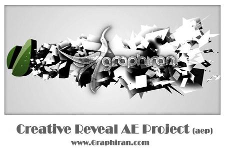 creative_reveal