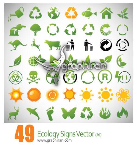 ecology دانلود لوگوهای زیبا با موضوع محیط زیست   Ecology Signs Vector
