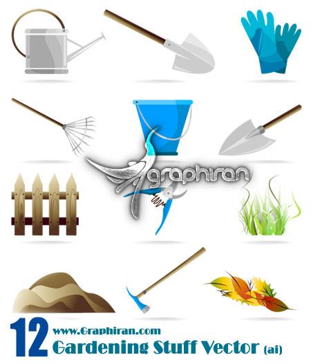 وکتور ابزار باغبانی