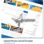 دانلود قالب رایگان و فارسی جوملا با طراحی مدرن