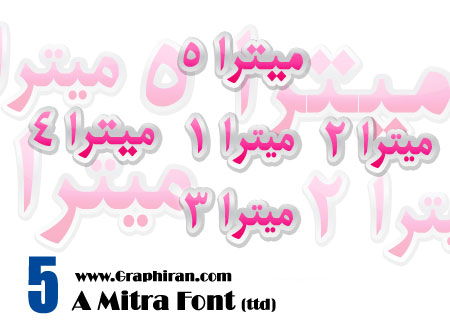 mitra1 دانلود فونت میترا | A Mitra Font