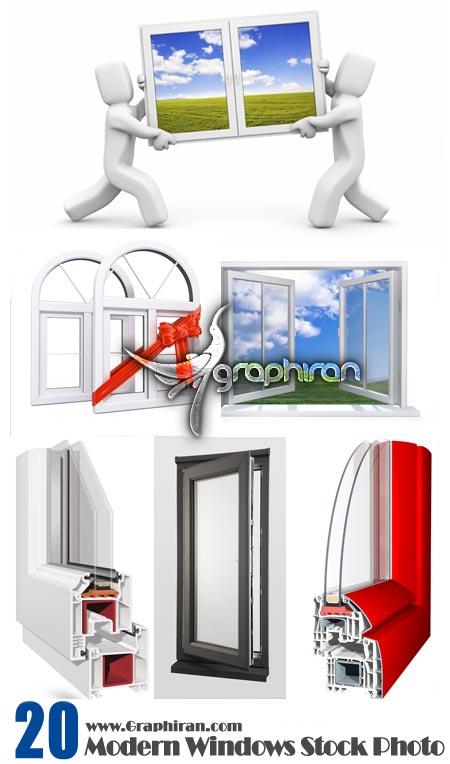 عکس استوم پنجره های مدرن