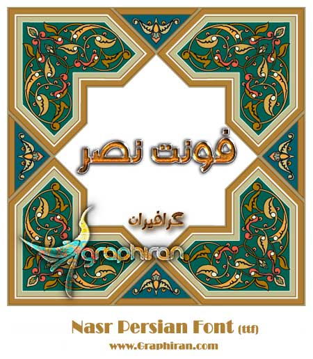 دانلود فونت فارسی نصر | A Nasr Font