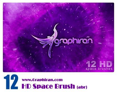 دانلود براش فضا و آسمان برای فتوشاپ | HD Space Brush