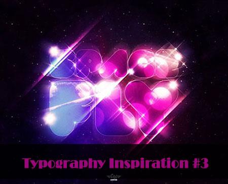 تایپوگرافی خلاقانه