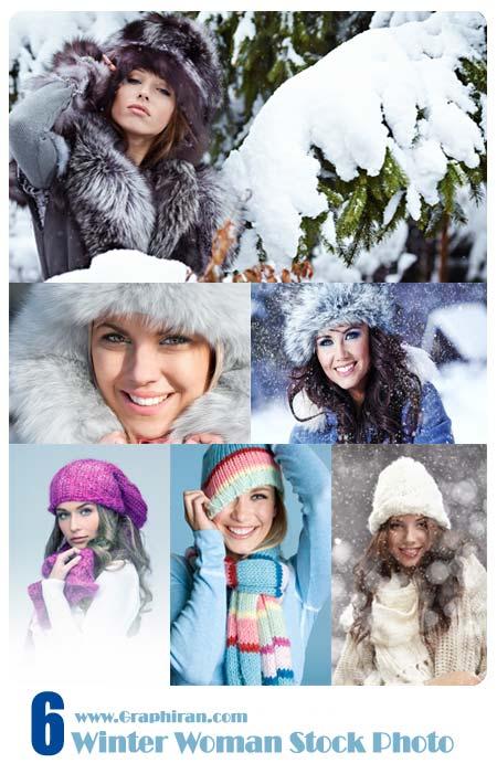 عکس ستوک زن و زمستان