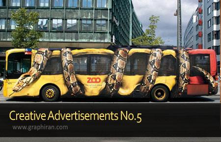 نمونه خلاقانه آگهی های تبلیغاتی