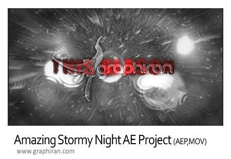 پروژه افتر افکت شب طوفانی با افکت بارش باران