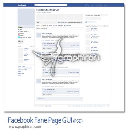 طرح لایه باز فیس بوک