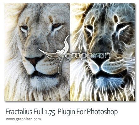 Fractalius-FULL-1.75