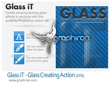 اکشن شیشه ای کردن عناصر در فتوشاپ