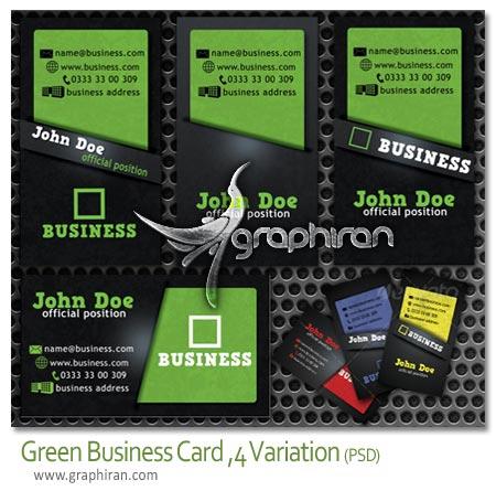 دانلود کارت ویزیت لایه باز در 4 رنگ