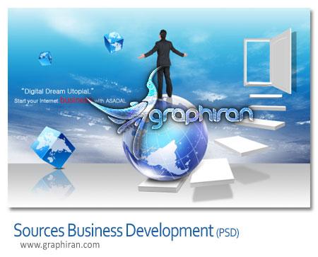 پوستر تجاری و تبلیغاتی