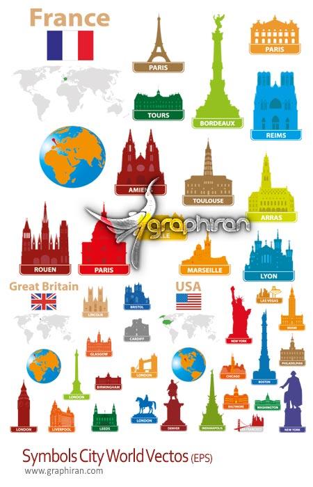 سمبل شهرهای دنیا