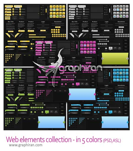 مجموعه عظیم عناصر وب PSD در 5 رنگ مختلف