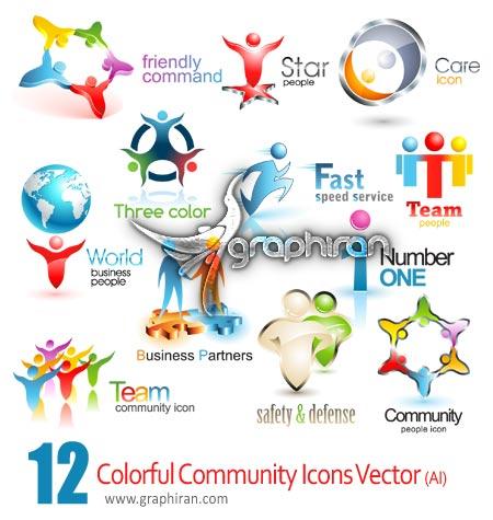 colorful community icons vector دانلود وکتور زیباترین لوگوها با موضوع ارتباطات و انجمن ها