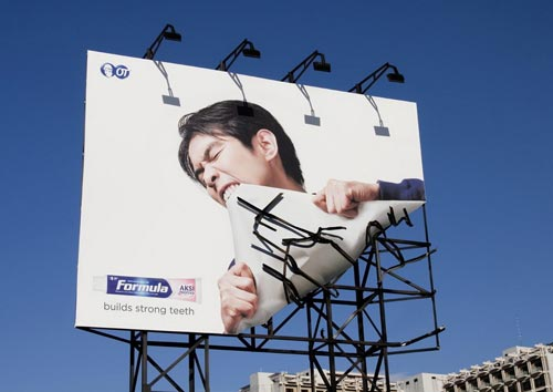 dsd 4 تبلیغات تجاری خلاقانه و شگفت انگیز   Creative Advertisement