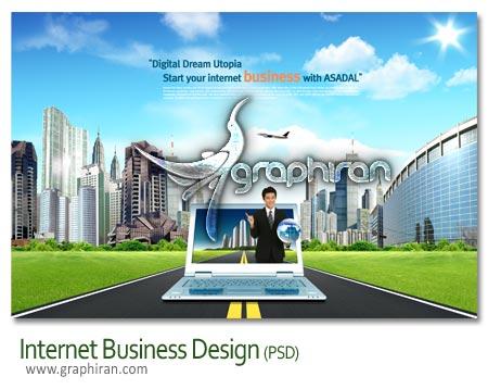 طرح PSD و لایه باز با موضوع تجارت الکترونیک