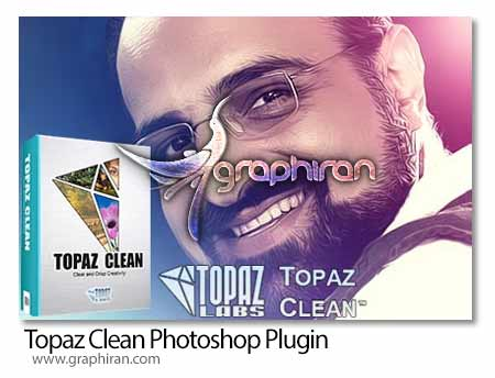topaz clean دانلود پلاگین Topaz Clean v3.1.20 برای روتوش عکس در فتوشاپ
