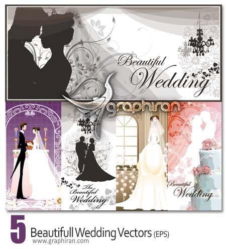 تصاویر وکتور عروسی و ازدواج برای فتوشاپ