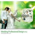 دانلود فون PSD آتلیه عروس و داماد شماره ۲۱