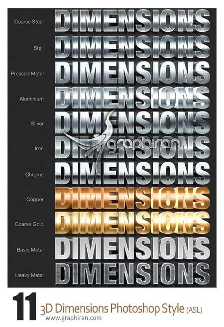 دانلود استایل و اکشن های ساخت متن 3 بعدی فلزی و سایه در فتوشاپ