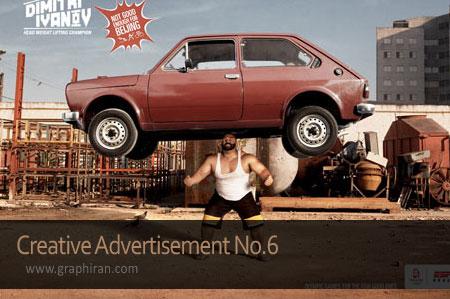 زیباترین تصاویر تبلیغاتی خلاقانه و الهام بخش