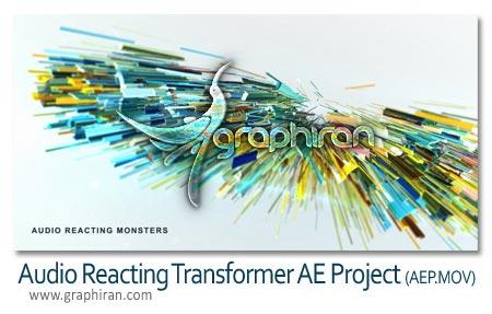 دانلود پروژه افتر افکت رقص لوگو با موزیک Audio Reacting Transformer