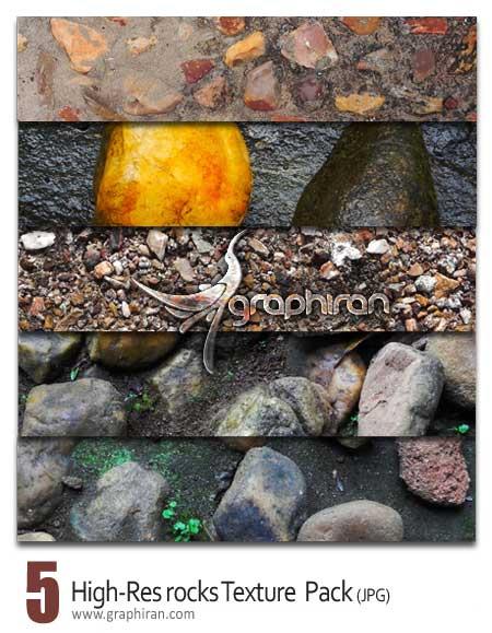دانلود تکسچرهای سنگ و سنگریزه