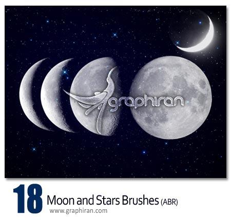 براش فتوشاپ ماه و ستاره