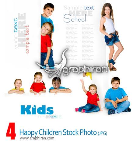 دانلود تصاویر استوک کودکان شاد و خندان
