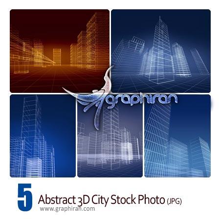 دانلود تصاویر استوک سه بعدی از شهر