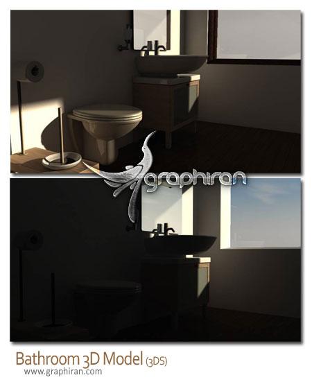 آبجکت تری دی مکس حمام و لوازم بهداشتی