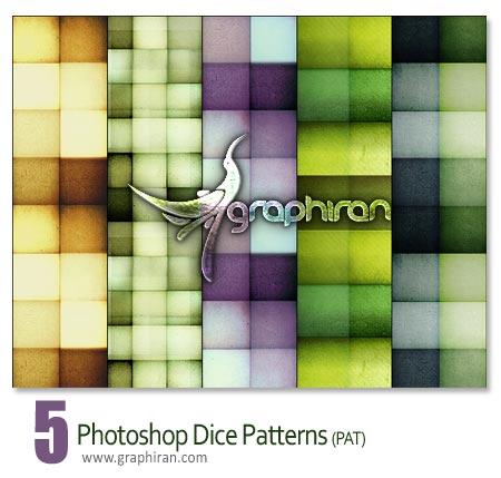 دانلود پترن مربعی فتوشاپ در 5 رنگ - Dice Patterns