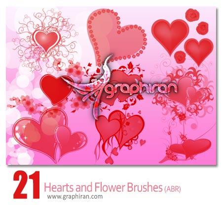 دانلود براش قلب و گل برای فتوشاپ