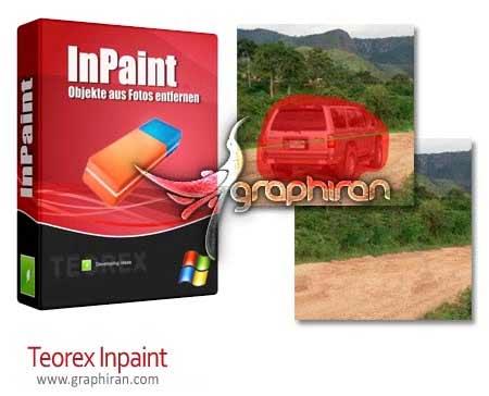 نرم افزار Inpaint