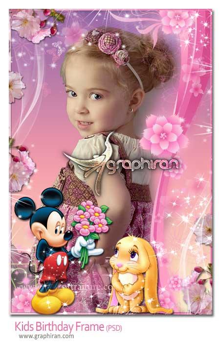 دانلود رایگان فون کودک PSD با طرح میکی موس - شماره 8
