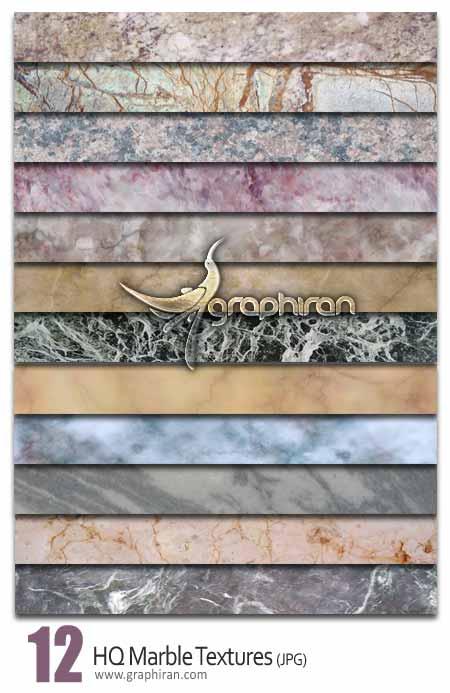 دانلود تکسچرهای سنگ مرمر با کیفیت Marble Texture