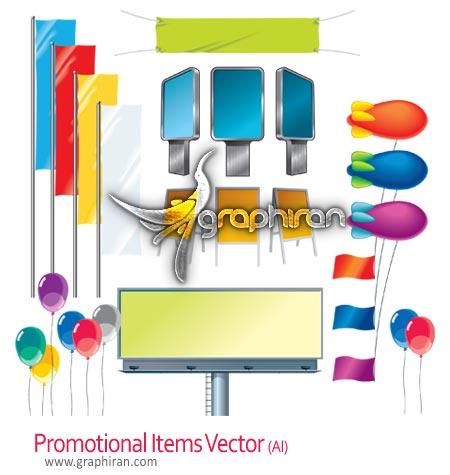 دانلود آیتم های تبلیغاتی وکتور شامل بنر، بیلبورد، روبان و بادکنک