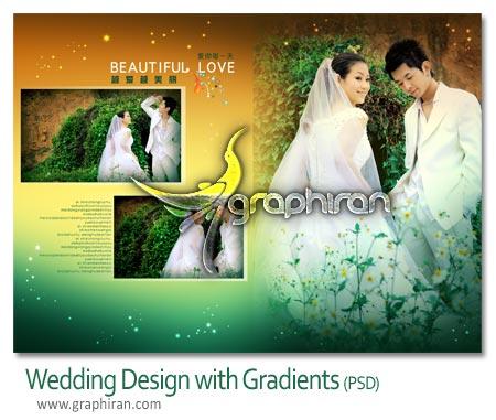 دانلود فون دیجیتال عروس و داماد - Wedding psd