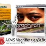 نرم افزار افزایش سایز عکس بدون افت کیفیت AKVIS Magnifier 5.5.967