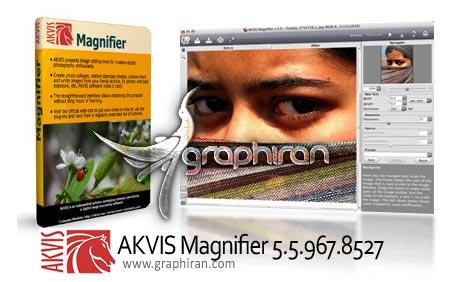AKVIS Magnifier 5.5.967.8527 نرم افزار افزایش سایز عکس بدون افت کيفيت AKVIS Magnifier 5.5.967