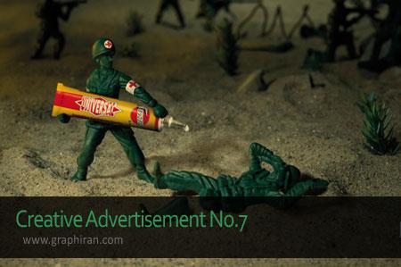 مجموعه تصاویر تبلیغاتی خلاقانه و جالب سری 7