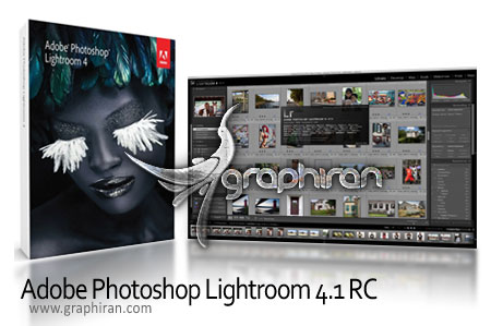 Adobe Photoshop Lightroom 4.1-RC