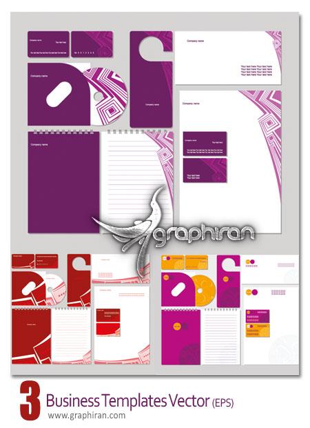دانلود قالب های ست اداری به صورت وکتور در 3 رنگ