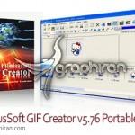 نرم افزار ساخت عکس متحرک EximiousSoft GIF Creator v7.21